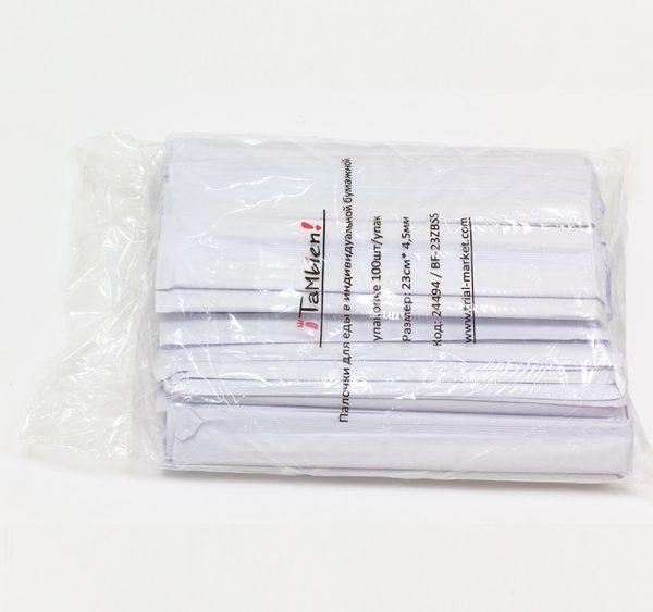Evőpálcikák egyedi csomagolásban (100 db/csomag)
