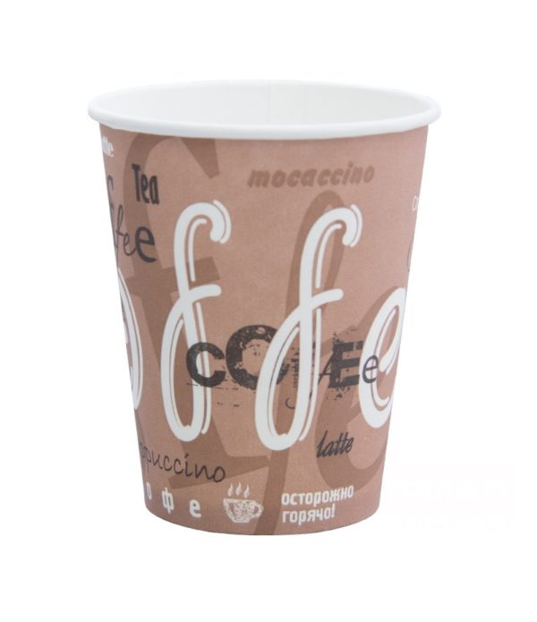 Pohár 300 ml papír d=90mm Coffee forró italok számára (50 db/csomag)