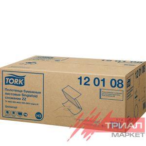 TORK UNIVERSAL H3 Papír törölköző Z-Z hajtogatott 1 rétegű 250 l/csomag (120108)