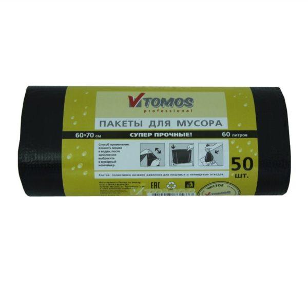 ToMoS szemetes zsák 60 l HDPE fekete (50 db/csomag)