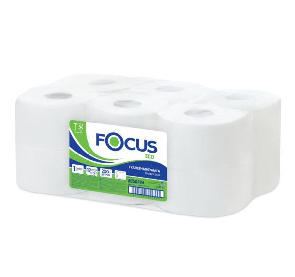 Vécépapír 1 rétegű 200m Focus